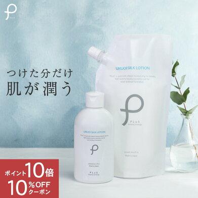 【プリュうるおいシルクローション(500ml)】化粧水保湿大容量
