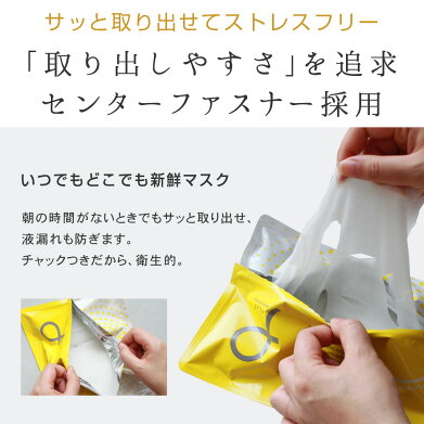 プリュワンミニットモーニングマスク(30枚入