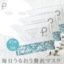 お得な3袋まとめ買いセット♪【プリュ プラセンタ モイスチュ...