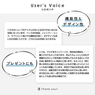 【プリュプラチナアクアモイスチュアゲル(150g)】