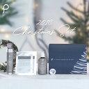 \40%OFF+非売品/ 【プリュ クリスマスセット 2018】クリスマスコフレ プレゼント ギフト 贈り物[TM][通]【送料無料】