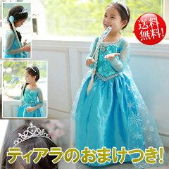NEW【アナと雪の女王 風 コスプレ衣装】エルサ アナ アナ雪 子供 ドレス ハロウィン クリ…
