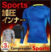 スポーツ Tシャツ トレーニング インナー アンダーシャツ ランニング