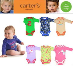 【ランキング受賞】【お試し】【カーターズ】 ボディスーツ 長袖 男の子/女の子 Carter's カーターズ ボディースーツ ベビー服 肌着 下着 2枚 【クロネコDM便可】