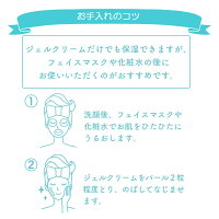 Lululun(ルルルン)公式クリームLuLuLunMoistJelCream(ルルルンモイストジェルクリーム)【肌の理想に近づくためのジェルクリーム80グラム】保湿タイプシートマスクフェイスマスクフェイスクリーム