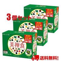 ドクターシーラボ美禅食【抹茶味】(15.4g×30包※約1ヵ月分)×3個セット☆送料無料☆1食置き換えダイエット