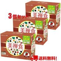 ドクターシーラボ美禅食【カカオ味】(15.5g×30包※約1ヵ月分)×3個セット☆送料無料☆1食置き換えダイエット