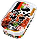 【Go In Eat】マルハ さんま蒲焼 100g 6缶パック