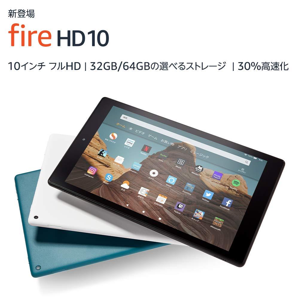 スマートフォン・タブレット, タブレットPC本体 Fire HD 10 (10HD) 32GB Kindle Unlimited3