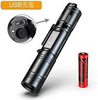 懐中電灯LEDフラッシュライト超高輝度USB充電式5モード完全防水1200ルーメンハンディライトCREEXPL2LED軍用強力停電防災対策,充電池18650付き