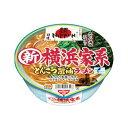 【Go In Eat】 日清麺NIPPON 横浜家系とんこつ醤油ラーメン 3個入