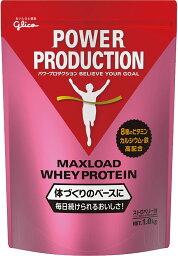 【Go In Eat】グリコ パワープロダクション マックスロード ホエイ プロテイン ストロベリー味 1.0kg [使用目安 約50食分] たんぱく質 含有率70.3%(無水物換算値) 8種類の水溶性 ビタミン カルシウム 鉄 配合