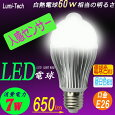 http://image.rakuten.co.jp/lumi-tech/cabinet/04571356/ag7.jpg