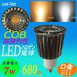【新入荷】LEDスポットライト LED電球 e11口金 70w形相当 led電球電球色 昼光色 LEDハロゲン電球 JDRΦ50 LEDライト COB 70W led/非調光