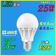 http://image.rakuten.co.jp/lumi-tech/cabinet/04571356/ka3.jpg
