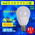 http://image.rakuten.co.jp/lumi-tech/cabinet/04122494/04334971/imgrc0069258936.jpg