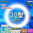 http://image.rakuten.co.jp/lumi-tech/cabinet/04571356/ad205.jpg
