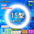 http://image.rakuten.co.jp/lumi-tech/cabinet/04122494/04353059/imgrc0066408223.jpg