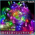 http://image.rakuten.co.jp/lumi-tech/cabinet/04122494/04674319/imgrc0066725877.jpg