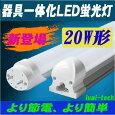 http://image.rakuten.co.jp/lumi-tech/cabinet/04571356/a6y.jpg