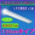 http://image.rakuten.co.jp/lumi-tech/cabinet/04571356/a12gfj.jpg