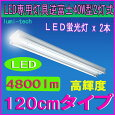 http://image.rakuten.co.jp/lumi-tech/cabinet/04571356/a12hgfj.jpg