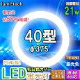http://image.rakuten.co.jp/lumi-tech/cabinet/04571356/ad375.jpg