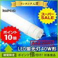 http://image.rakuten.co.jp/lumi-tech/cabinet/04571356/b12.jpg