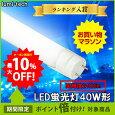 https://image.rakuten.co.jp/lumi-tech/cabinet/04122494/04353059/imgrc0066388065.jpg