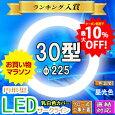https://image.rakuten.co.jp/lumi-tech/cabinet/04122494/04353059/imgrc0066408221.jpg
