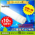 https://image.rakuten.co.jp/lumi-tech/cabinet/04122494/04353059/imgrc0068389187.jpg