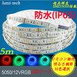 【LED RGBテープライト】SMD5050●【防水】●5M+ACアダプター +【調光器 セット】◆P5050-RGB-調色セット