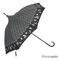 日傘パゴダ日傘晴雨兼用|FrauleinAlice(フロイラインアリス)【UVカットうさぎかわいいおしゃれ】