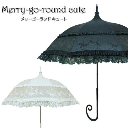 日傘 パゴダ日傘 晴雨兼用 | Merry-go-round cute(メリーゴーランドキュート)【UVカット フリル ...