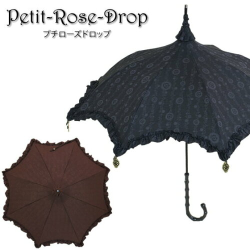 日傘 パゴダ日傘 晴雨兼用   Petit-Rose-Drop(プチローズドロップ)【UVカット フリル かわいい ...