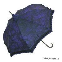 日傘折りたたみ日傘パゴダ日傘晴雨兼用|PetitRose(プティローズ)【UVカットフリルかわいいおしゃれ】