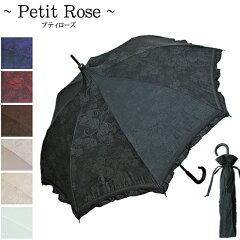 Petit Rose(プティローズ)   日傘・折りたたみ日傘・パゴダ日傘【晴雨兼用/UVカット/フリル/かわいい/おしゃれ】【母の日 ギフト】