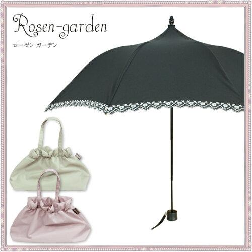 ミニ折りたたみ傘 レディース傘 パゴダ傘 晴雨兼用(かさ 雨傘)  Rosen-garden(ローゼン ガーデ...