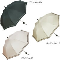 ミニ折りたたみ傘パゴダ傘プチクルール
