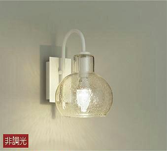 大光電機LEDブラケット DBK39349Y(非調光型)工事必要