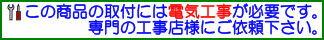 大光電機『ベースダウンライト(DDL-5104WW)』