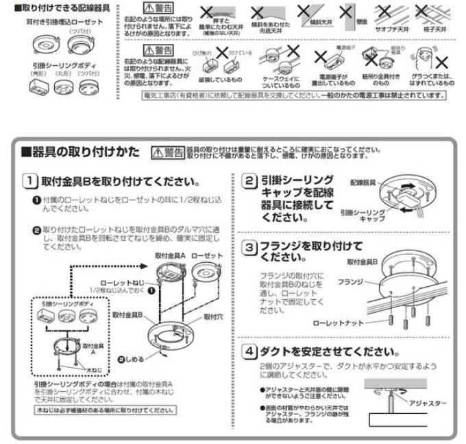 大光電機簡易取付配線ダクトレールDP35829