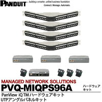 【PANDUIT】PanViiewiQTMハードウェアPanViiewiQTMモジュラーパッチパネルフラットパッチパネルUTP24ポートPVQ-MIQPU24