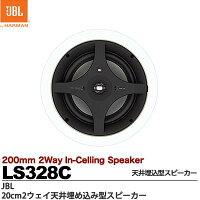 【JBL】20cm2ウェイ壁埋め込み型スピーカーインピーダンス:8Ω推奨アンプ出力:10W〜135W埋込寸法:W×H×D)178×241×90mmLS326W