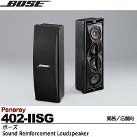 【BOSE】ボーズPanarayLTspeaker3ウェイフルレンジタイプSR用スピーカー9403