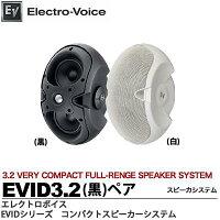 【Electro-Voice】3.2CompactFull-RengeSpeakerSystem公称インピーダンス:8Ω形式:2ウェイ降るレンジシステムEVID3.2(黒)
