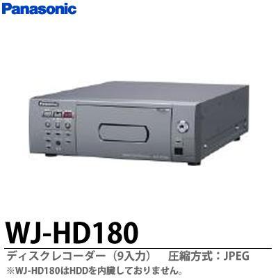 WJ-HD180