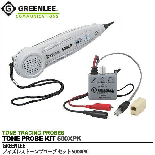 greenlee 200ep g tone probe manual