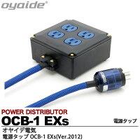 【OYAIDE】オヤイデ電気電源ケーブルケーブル:TUNAMI電源プラグ・コネクター:P046/C-046定尺:1.8m定格:125V/15A電気安全法準拠TUNAMIGPX