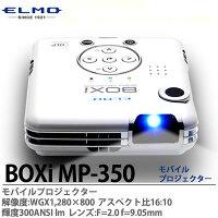 【ELMO】エルモ箱型ネットワークCCDカメラV-HORiZONレンズ、ACアダプター別売